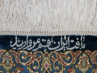 ペルシャ絨毯オンライン販売シルク48042