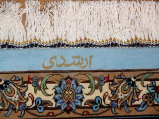 シルク絨毯最高級カシャーンシルク5平米ペルシャ絨毯75127