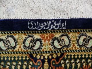 激安センターラグクムシルク手織りペルシャカーペット47071