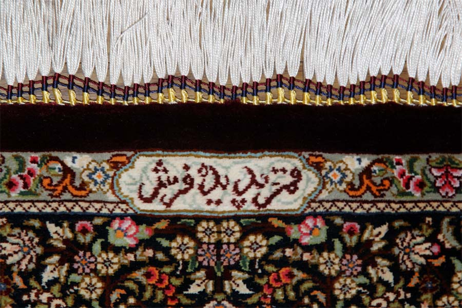高級シルクのモハラマトデザインペルシャ絨毯56072