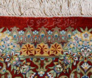 イランペルシヤ輸入玄関ラグシルク48045