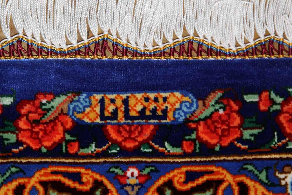 バラデザインシルク手織りペルシャ絨毯セール商品75131