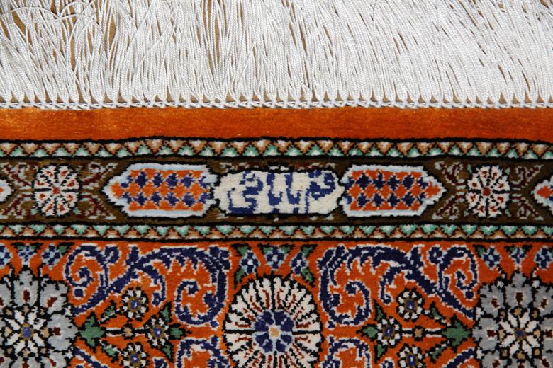 ヘシティーのラグマットペルシャ絨毯シルク50043