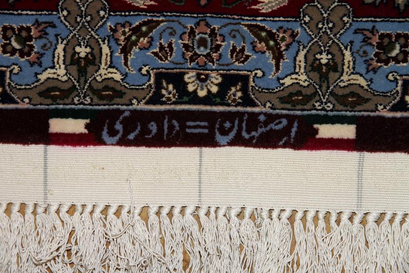 davari工房イスファハン産のペルシャ絨毯777102