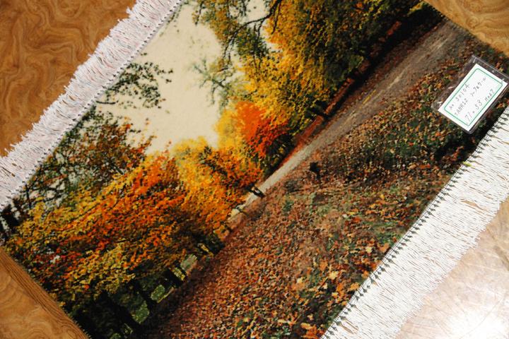 紅葉絨毯、秋の風景タペストリーペルシャ絨毯50104