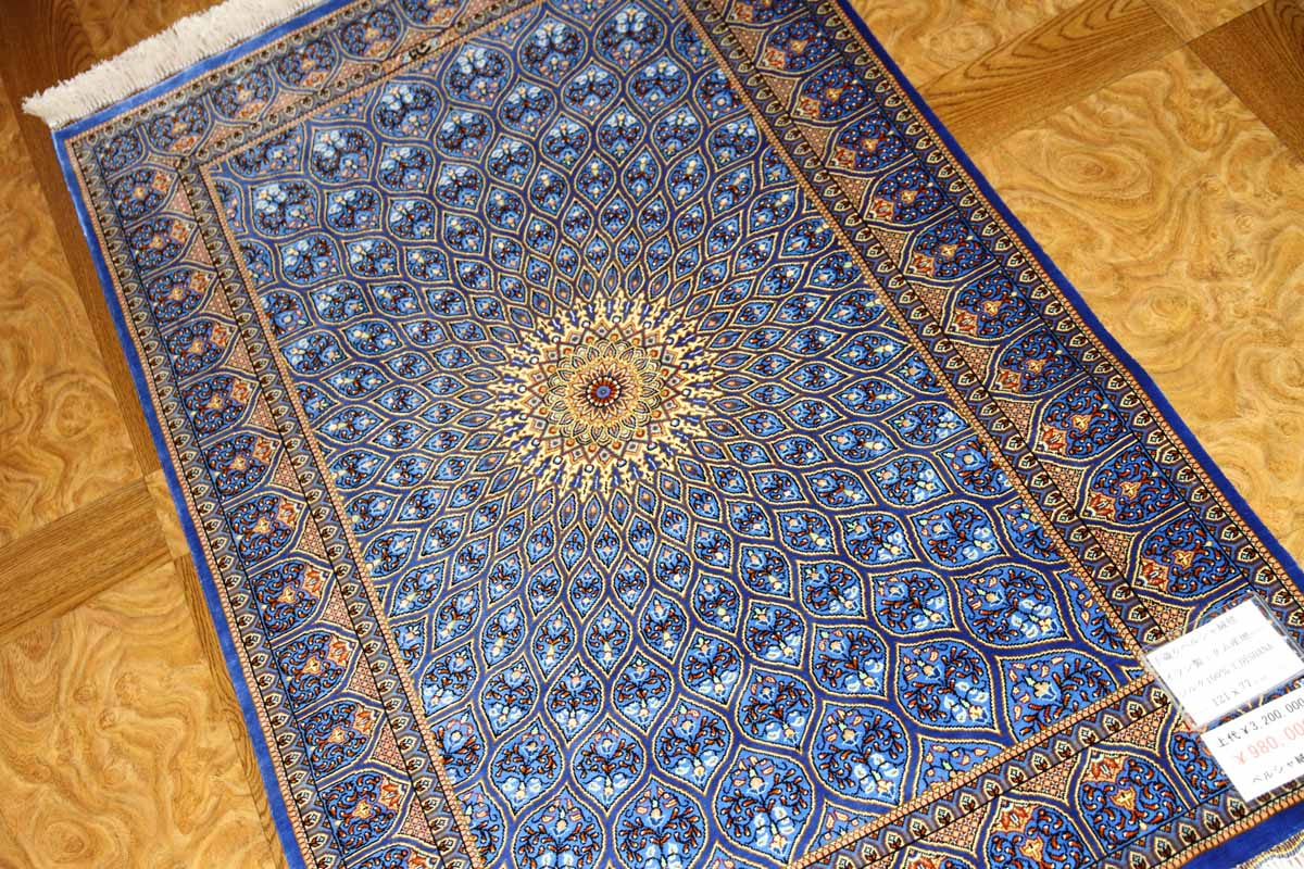 シルク手織りペルシャ絨毯玄関マットゴンバディーデザイン45569