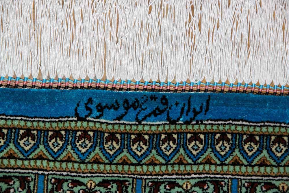 おしゃれ手織りシルクの玄関マット、クムゴンバディ模様60032