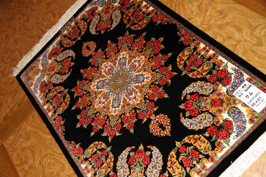 最高級クムシルクバラデザインペルシャ絨毯56048
