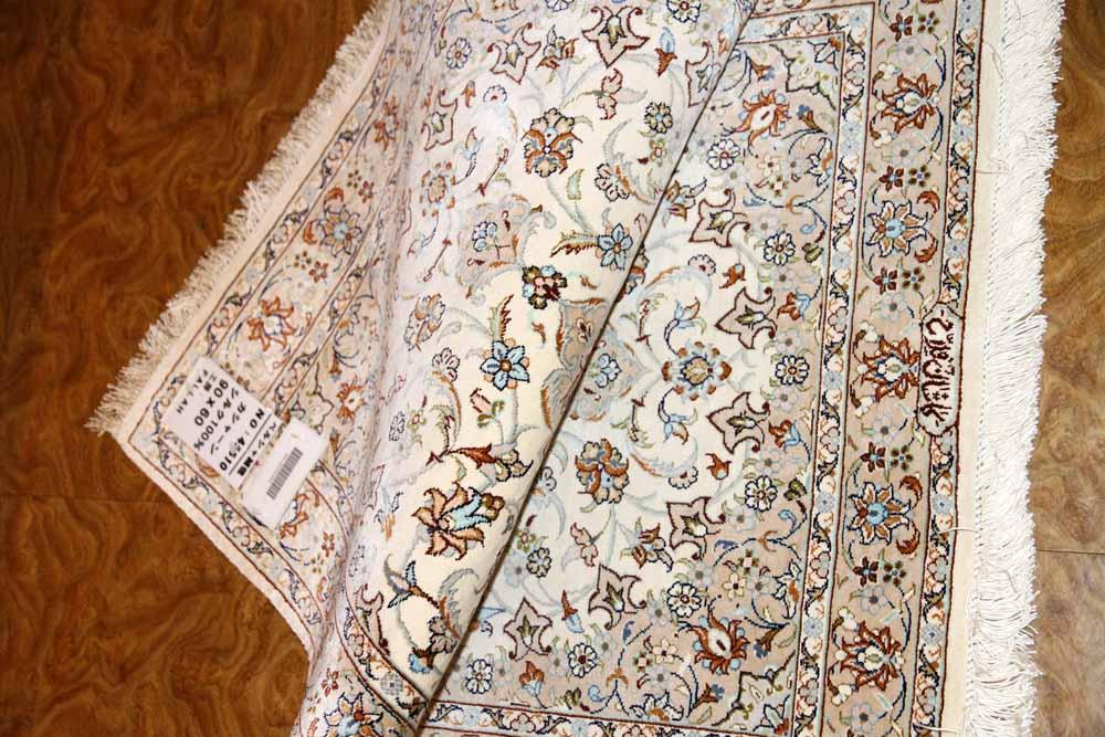 カシャーンシルクの玄関マット45510