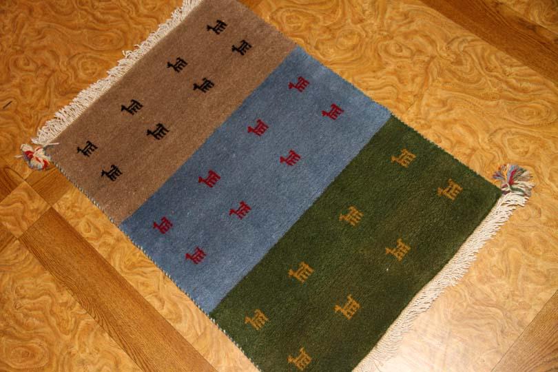 逸品な玄関マット手織りペルシャギャッベイラン直輸入225500