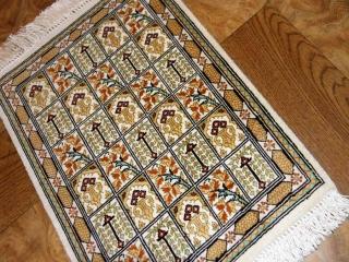 ミニシルク手織りペルシャカーペット47003