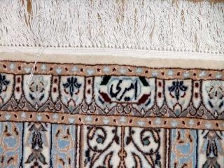 最高級手織りペルシャ絨毯ナインゴンバディーデザイン26671