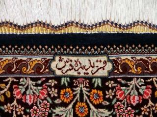 逸品のペルシャ絨毯シルクの玄関マットサイズ56034