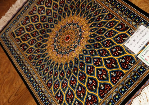 高級手織りペルシャ絨毯マンションの玄関マットシルク44635