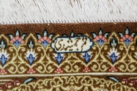 ペルシャ絨毯ブランド、エスニックペルシャ49048