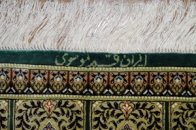 手織りペルシャ絨毯クムシルクラグ99431