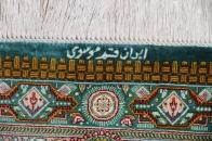 細かいデザイン手織りシルク玄関マットペルシャ56040