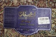 最高級機械織りペルシャカーペットラグブルー990073