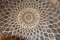 高級ペルシャ絨毯ナインゴンバディデザインペルシャンブルー75151