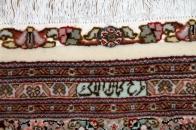オリエンタルじゅうたんカーペットのタブリーズ50153