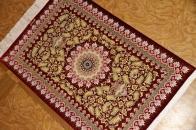 上品で素敵な色彩のペルシャ絨毯赤とイエロー56047