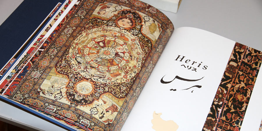 Persian_Carpet_Book