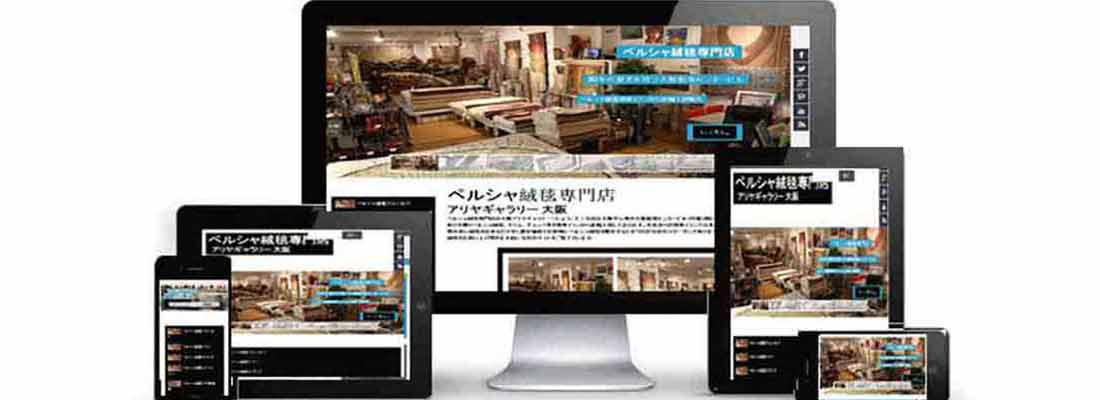 shop_responsive_layout_01