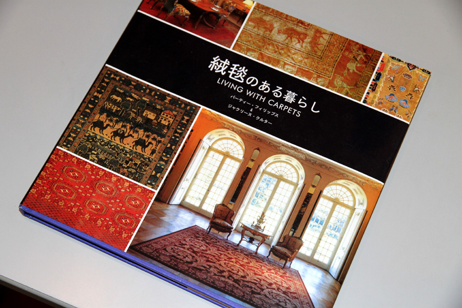 Click to enlarge image living-with-carpet-book-1.jpg